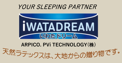 いわたドリーム iwatadream